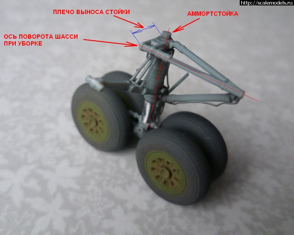 Основная стойка шасси Ан-12