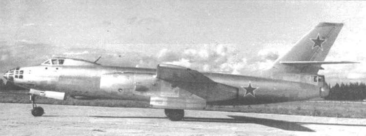 Ильюшин Ил-46